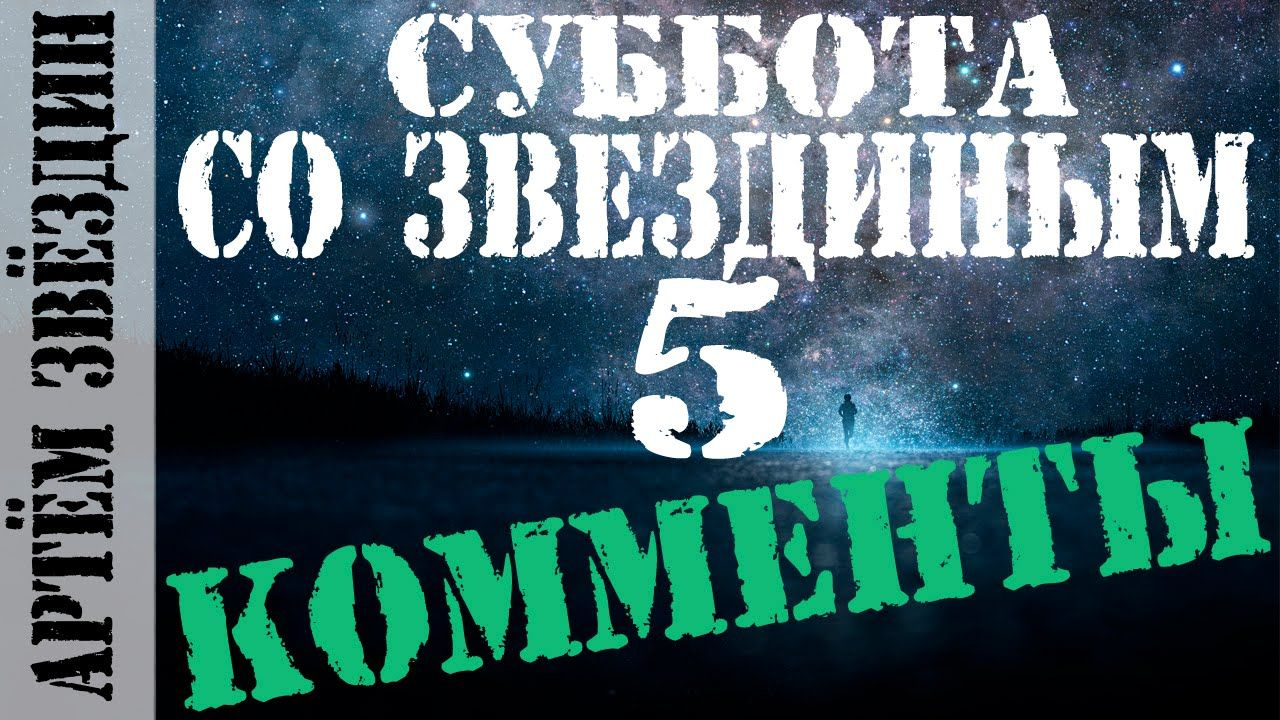 Вывод криптовалюты-9