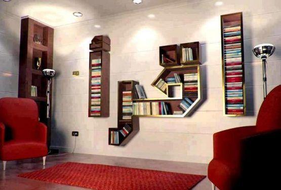 Iqra (Quran 96:1) Calligraphy Shelf
