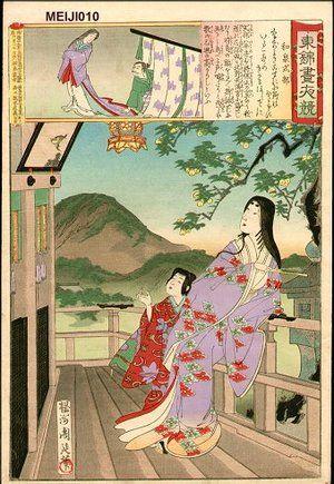1886 - Chikanobu, Toyohara - Izumi Shikibu (writer Heian Period) - Asian Collection Internet Auction