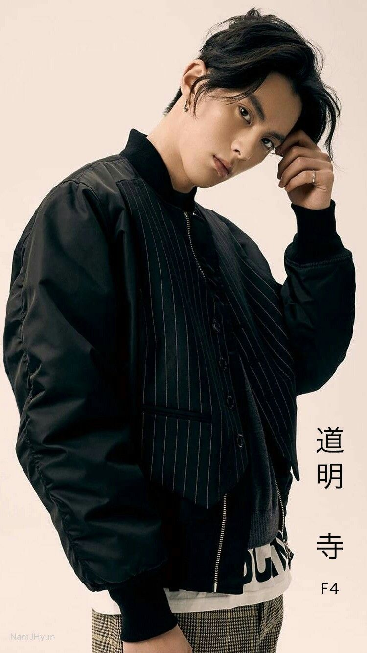 Chinese_drama.🎇🎎 cdrama_lockscreen Actrices, Jardines