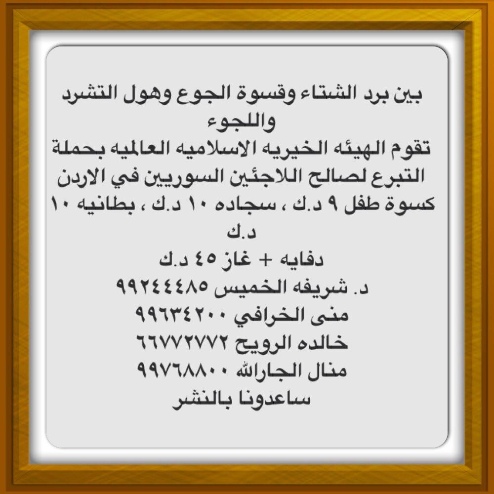 ما هو معنى اسم حنين Hanin في علم النفس وأهم صفاتها موقع مصري In 2021 Silver Necklace Silver Necklace