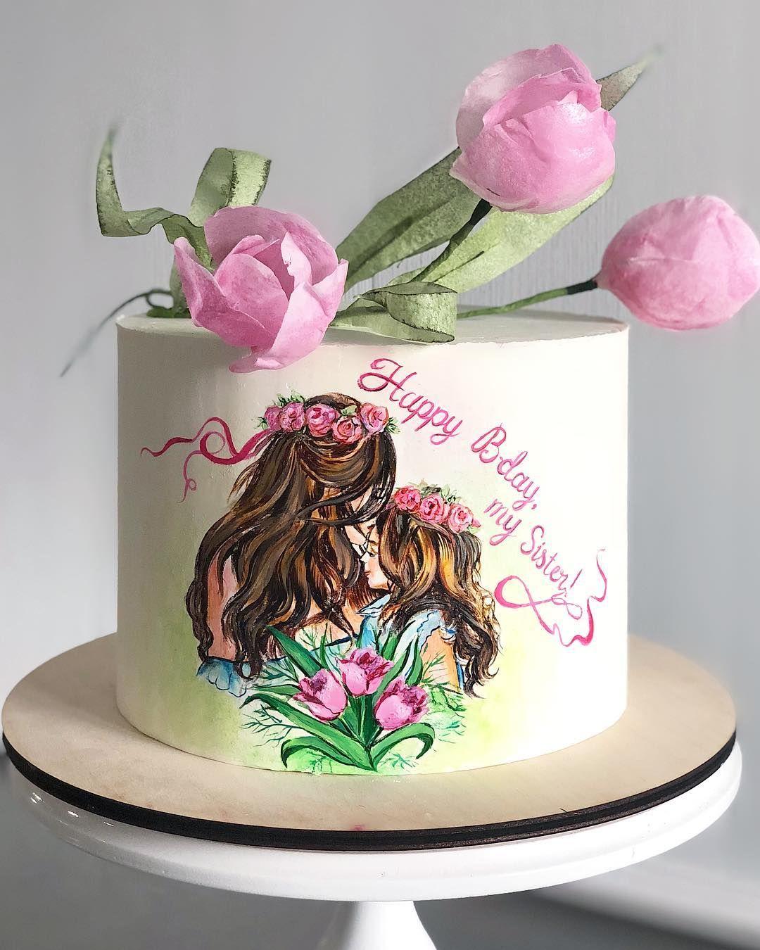 Вот он- самый милый торт для младшей сестренки 👩❤️💋👩 | Торты для  девочек, Раскраска торта, Торты ко дню рождения