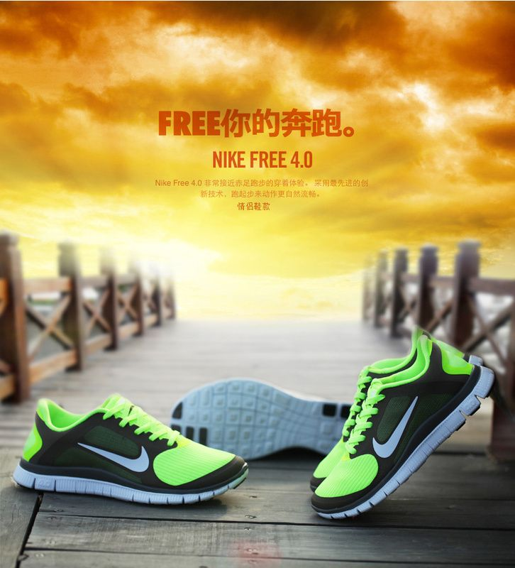 Womens basketball shoes, Discount