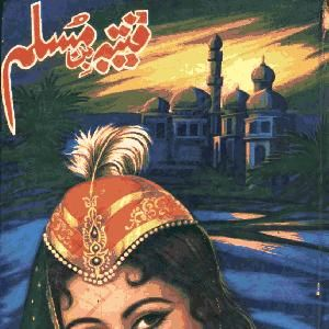 Qutaiba Bin Muslim  written by Aslam Rhai written by Aslam Rhai.PdfBooksPk posted this book category of this book is history-books.Format of  is PDF and file size of pdf file is 4.73 MB.  is very popular among pdfbookspk.com visotors it has been read online 1717  times and downloaded 598 times.