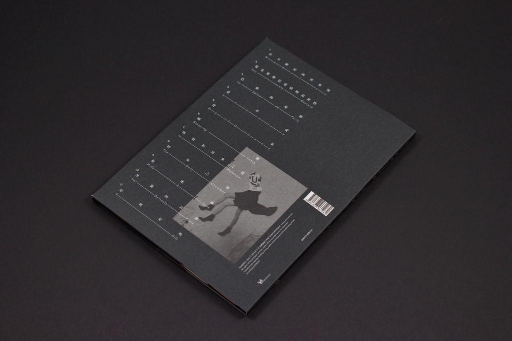 Print // editorial // src: FREE REFILLS