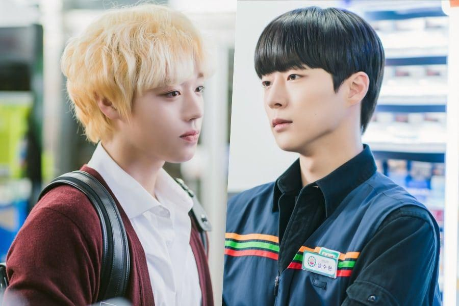 """Park Ji Hoon And Bae In Hyuk Share A Tense 1st Meeting In """"At A Distance Spring Is Green"""""""