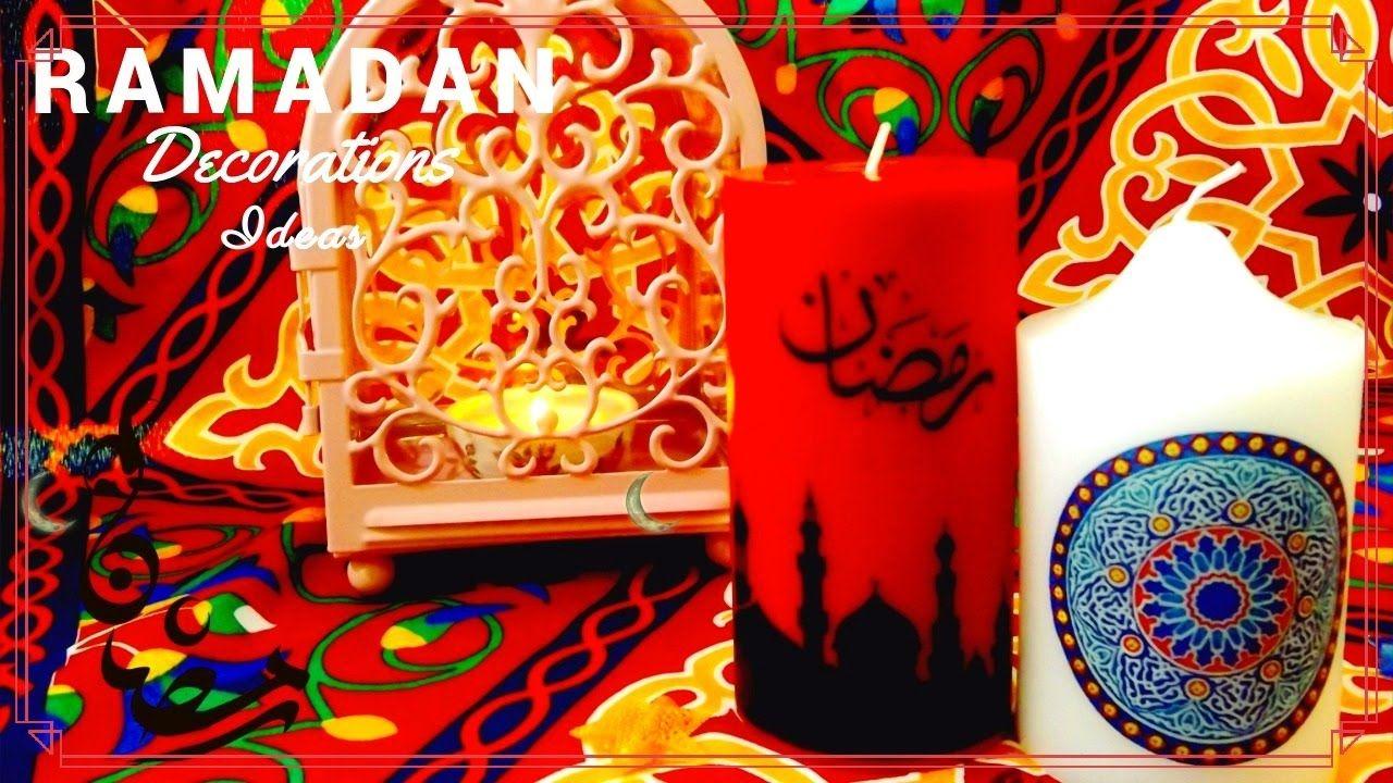 تزيين البيت لرمضان الجزء الثاني Ramadan Decorations Part2 زينة رمضان Candle Sconces Wall Lights Candles