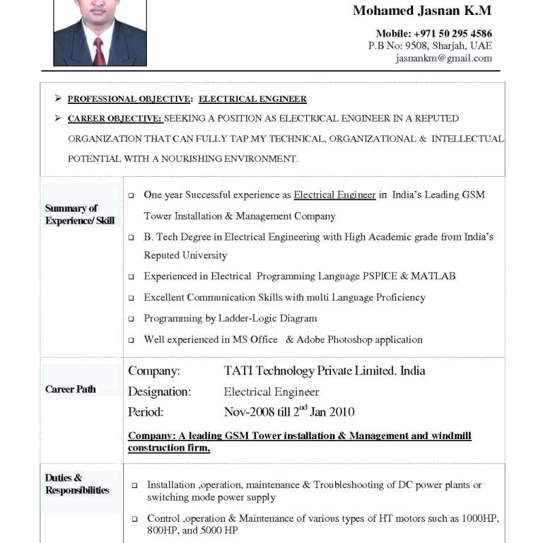 2 Years Resume Format Resume Format Engineering Resume