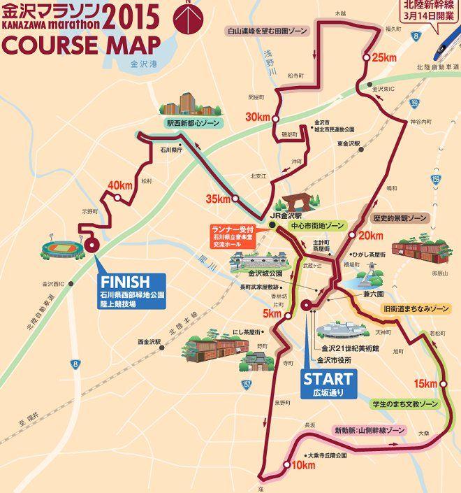 Kanazawa Marathon Course Map 2015 Cute Maps Pinterest Kanazawa