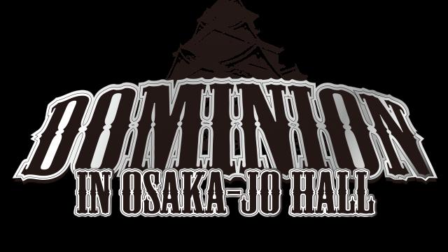 Njpw Dominion 2020 Iwgp Heavyweight And Intercontinental Championships Tetsuya Naito C Vs New Japan Cup Winner Via Www Fi Njpw Ufc Fight Night Fight Night