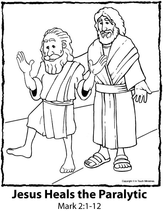 540181 Jesus Heals Paralyzed Man Coloring Page Jpg 548 711 With