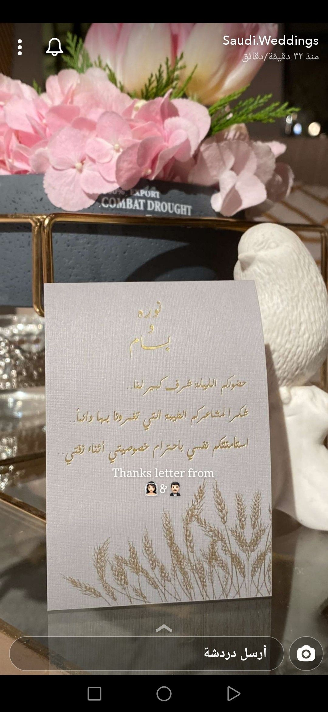Pin By Sana Azhary On Wedding Place Card Holders Place Cards Cards