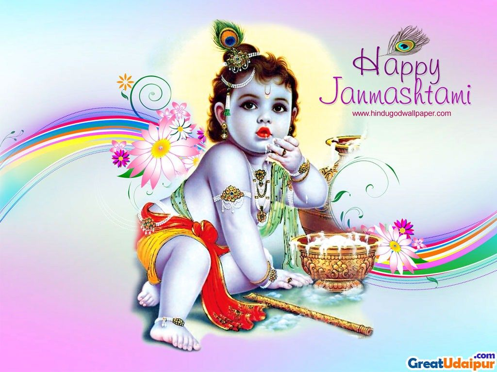 Wallpaper download janmashtami - Shri Krishna Janmashtami Images 2016 Photos Fb Free Download