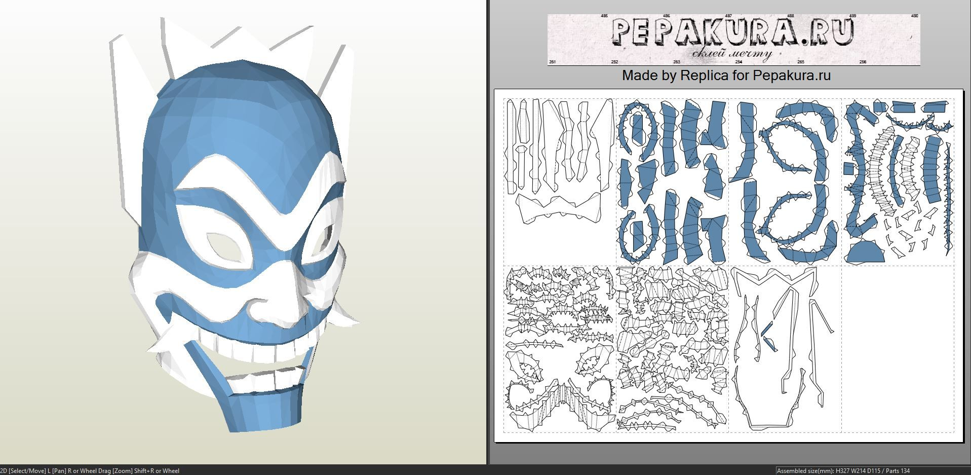 how to join faces in pepakura