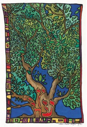 Israel Judaica Art Exodus Jewish Gift 30x30 cm Paper Print Israel