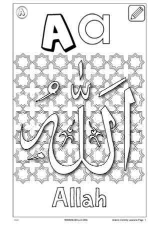 Islamic Activity Book for Kids (Full Vol.1 & 2 Combined