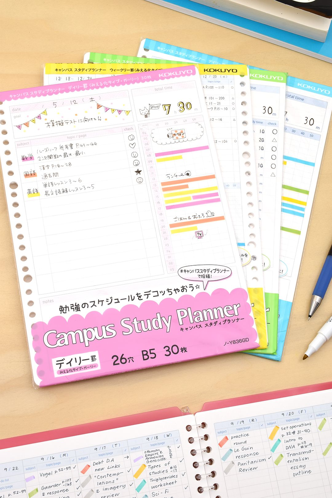picture regarding Daily Planner Notebook called Are living prepared with the Kokuyo Campus Research Planner, a free