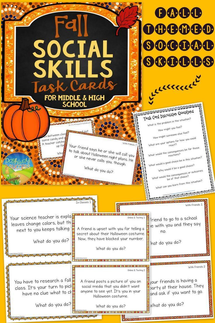 fall social skills task cards for middle and high school friends fall themed social skills problem solving practice for middle and high school topics include friends