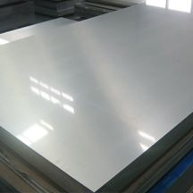 1xxx Series 1050 1060 1070 1100 1235representative Series Aluminum Plate Is Also Known As Pure Aluminum Stainless Steel Sheet Steel Sheet Aluminum Sheet Metal