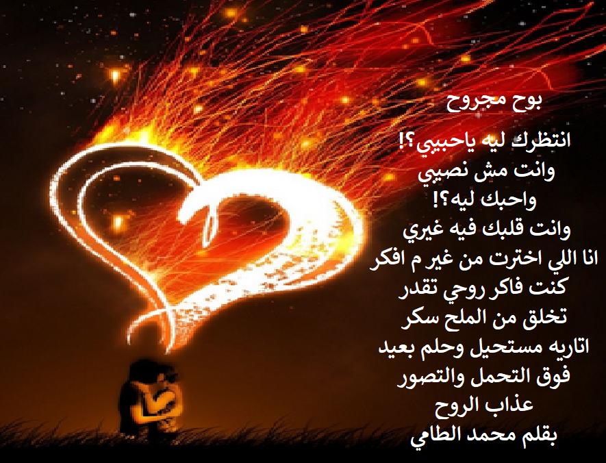 Pin By محمد عبد الشافي الطامي مصطفي ر On أشعار Movie Posters Poster Movies