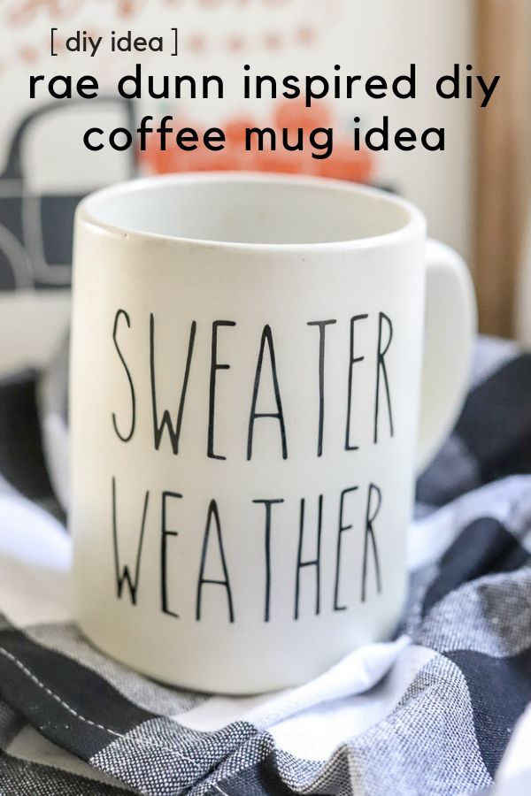 Photo of Coffee Mug Vinyl Ideas | DIY Rae Dunn Inspired Decal Coffee Mugs