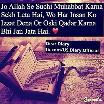 Pin by Salma Khan on Ishqekhuda Shayri Pinterest Islamic