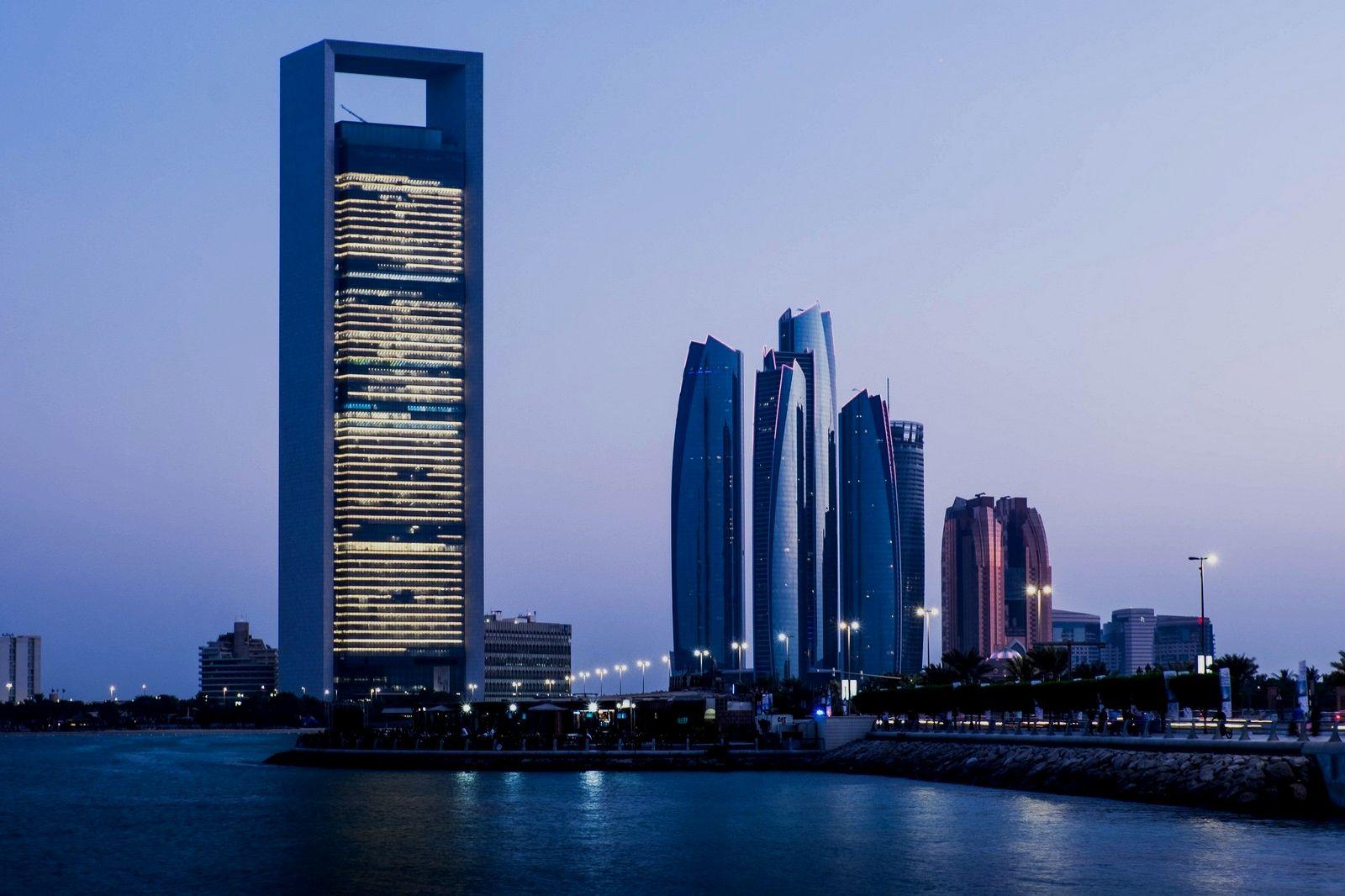 United Arab Emirates Architecture (1168) tourism