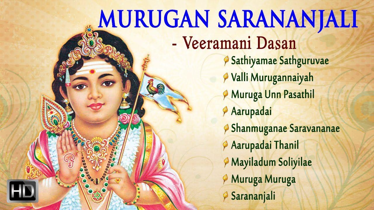 Lord Murugan Songs Murugan Sarananjali Tamil Devotional Songs Veeramani Dasan Audio Jukebox Lord Audio