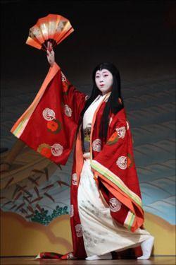 Geiko Fumimari as Ukifune in Heian robes