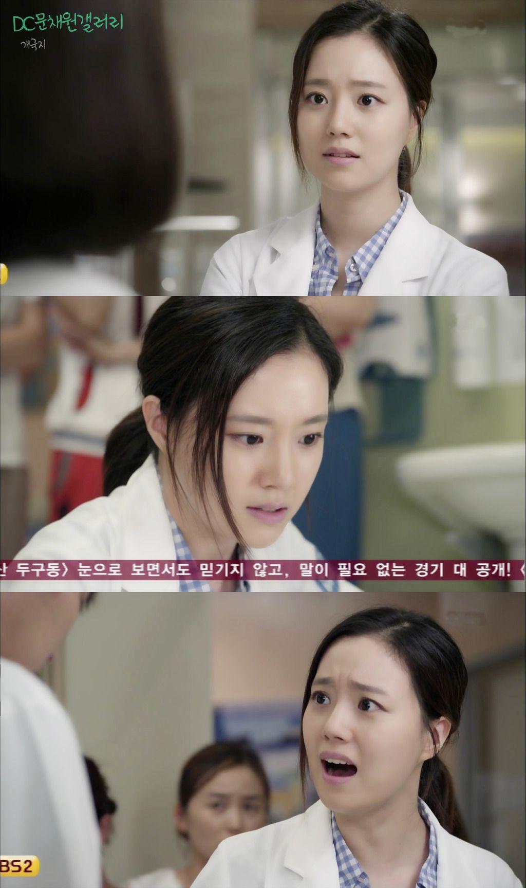 2756FF43520B6D2212E28B Good doctor korean drama