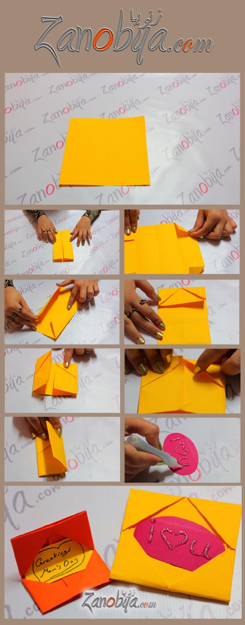 فيديو عمل بطاقة تهنئة للاطفال زنوبيا Crafts Diy And Crafts Arts And Crafts