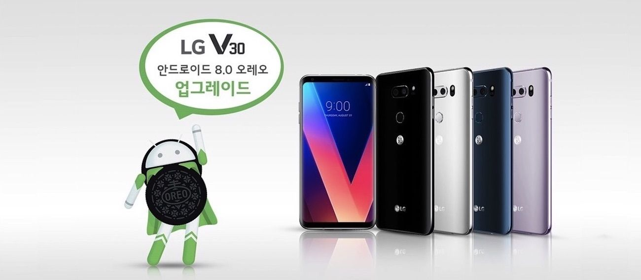 LG V30 receives Android 8 0 Oreo South Korea only | Android