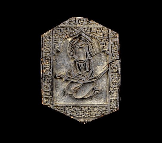 A Zand or Qajar Printing Block depicting the Imam 'Ali Persia, 18th/ 19th Century