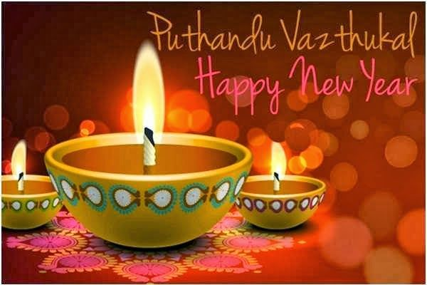 puthandu vazthukal happy new year in tamil