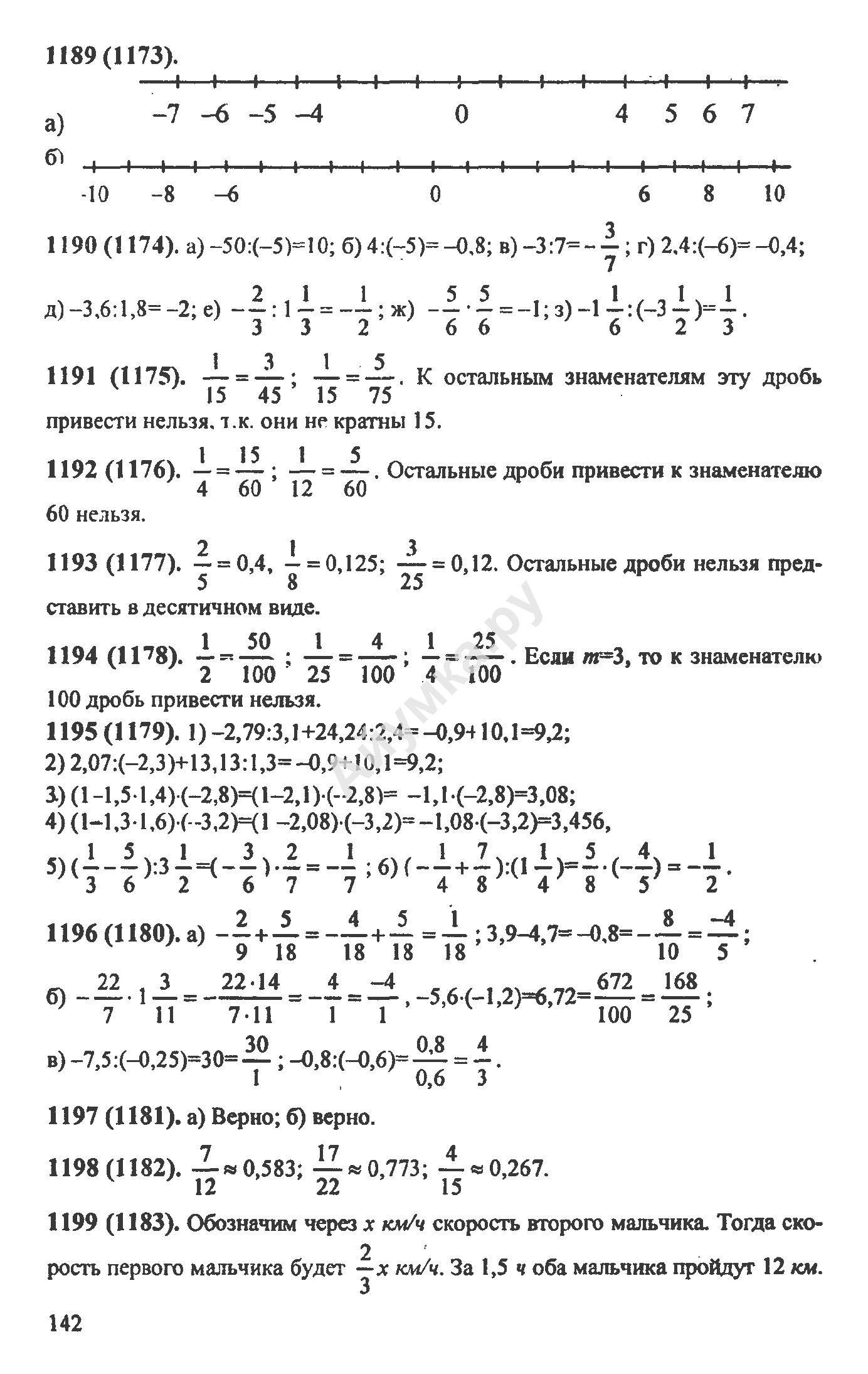 Гдз информатика н.угринович