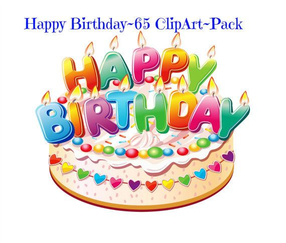 Happy Birthday Clipart 65 Pack Cliparts Large Cliparts Happy