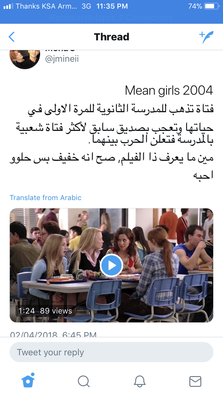 Pin By نجمة البحر On Aflam Funny Films Good Movies To Watch Film Books