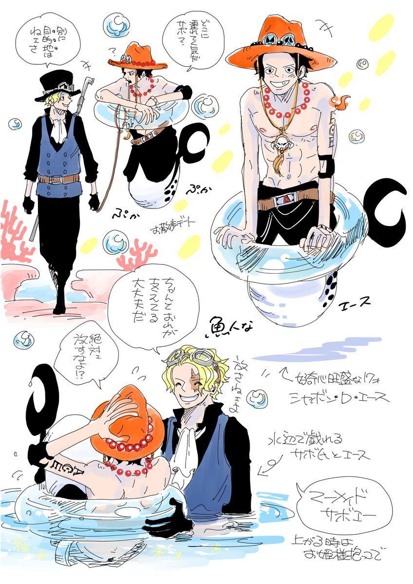 Xxx one pice One Piece