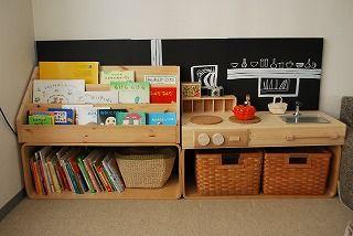 無印良品/IKEA/飾り棚/100均/DIY/ハロウィン…などのインテリア実例 -2014-09-22 22:39:21 | Kids rooms,  Toddler rooms and Play areas