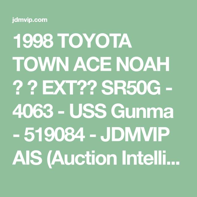 Toyota Noah Wiring Diagram