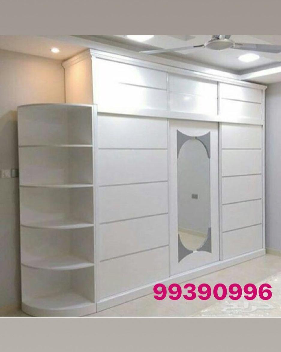منجرة السلام للاثاث تصميم وتنفيذ الاثاث حسب الطلب غرف معاريس غرف اطفال غرف نفرين غرف مل Grey Bedroom Decor Ikea Bedroom Storage Baby Bedroom Design Ideas