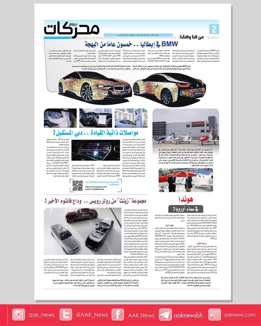 محركات الصفحة الثانية .. دبي السعودية قطر تركيا عمان