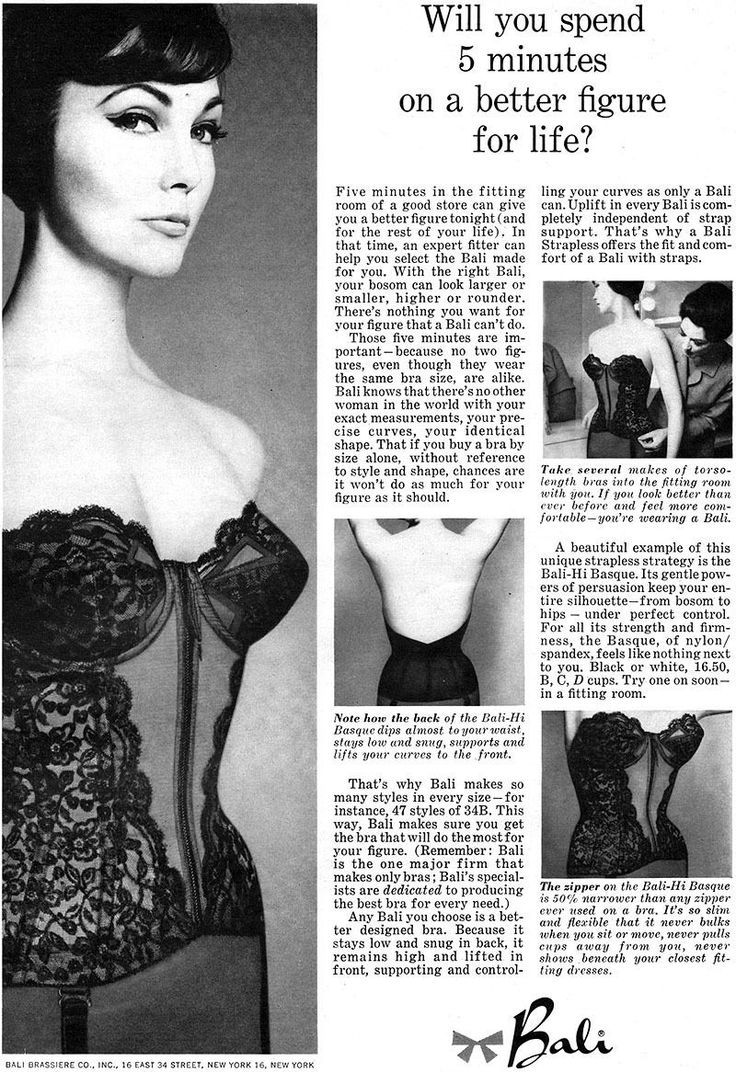 490866178984f Black Bali-Hi Basque Lace Corset LOW BACK Strapless with Zipper 1963  Magazine Ad