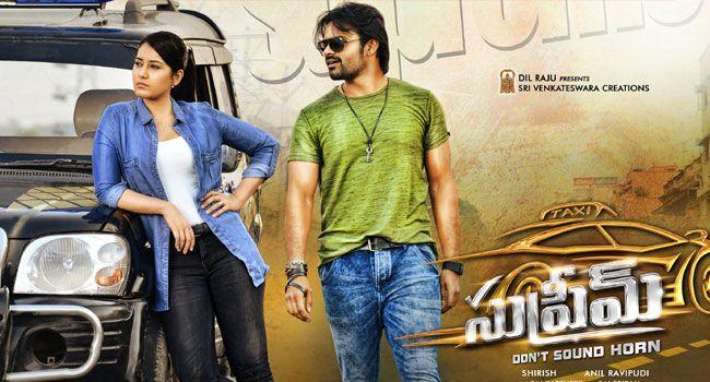 Sai Dharam Tej'S Supreme Movie Review   బాలు (సాయిధరమ్ తేజ్) ఓ ట్యాక్సీ డ్రైవర్. అతడి ట్యాక్సీ పేరు సుప్రీమ్. నాన్నంటే (రాజేంద్రప్రసాద్) ప్రాణం. కానీ ఆయనేమో తాగుడుకి బానిస. బెల్లం శ్రీదేవి (రాశీఖన్నా) ఓ ఎస్సై...http://bit.ly/1Yc3Pie    #SupremeMovie #Tollywood #VasundharaKutumbam #MovieReview #SaiDharamTej #RashiKhanna