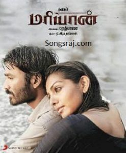oru kuppai kathai movie download kuttyweb