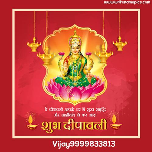 Happy Diwali Happy diwali images, Diwali wishes, Diwali