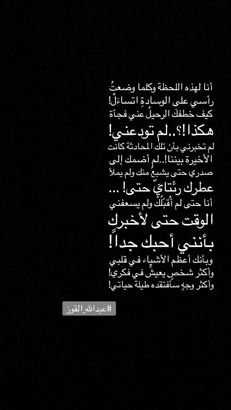 اللهم ارحم ابي وامي Calligraphy Quotes Love Dad Quotes Words Quotes