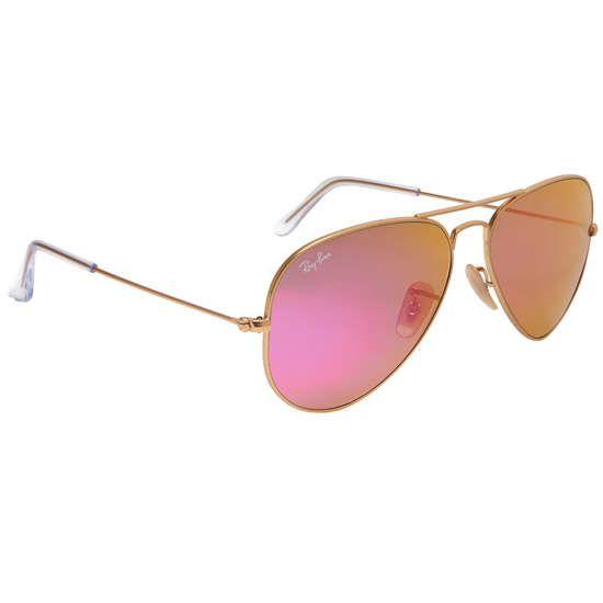 RAY BAN Sonnenbrille 'Aviator' ► Die Sonnenbrille AVIATOR von RAY BAN überzeugt mit zeitlosem Design, hochwertiger Verarbeitung und modischem Understatement. Das perfekte Accessoire um stilvoll und trendig durch den Sommer zu kommen und gleichzeitig vor Sonne geschützt zu sein.