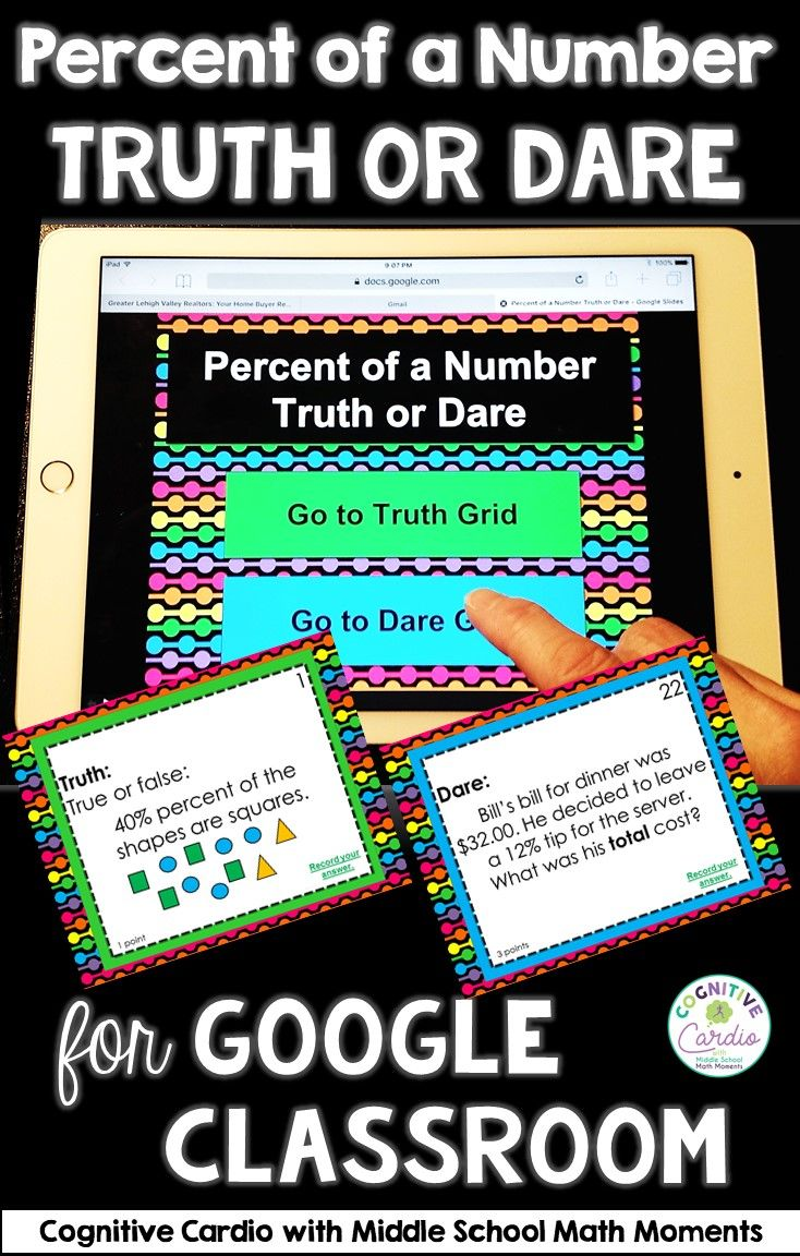 Google classroom math activity to help your students