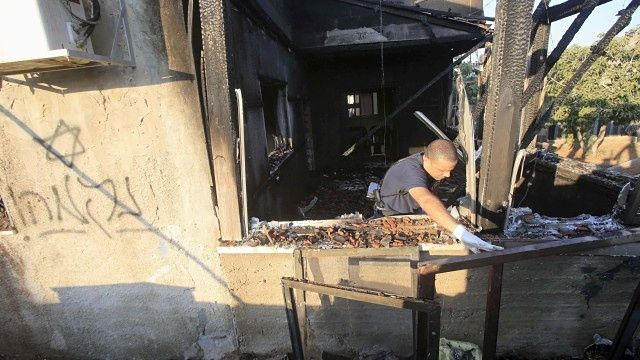Palestinian child dead in suspected Jewish extremist arson attack on home | World news | The Guardian